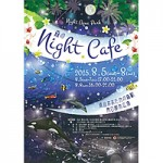 thm_2015_nightcafe