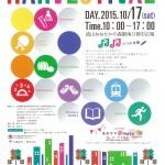 20151015_harvestival_01