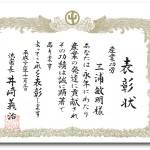 201511_sangyokourou